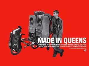 bike-sound-system